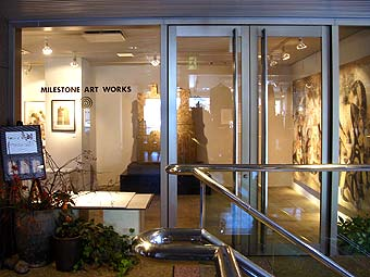 entrance ��� MILESTONE ART WORKS �}�C���X�g�[���A�[�g���[�N�X �x�R �M�������[